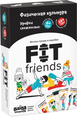 Fit Friends